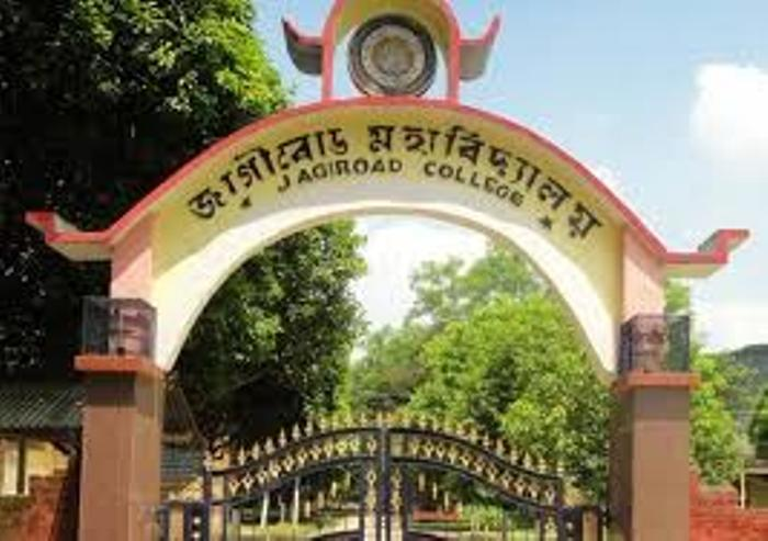 Jagiroad College declared as one of the best colleges in India