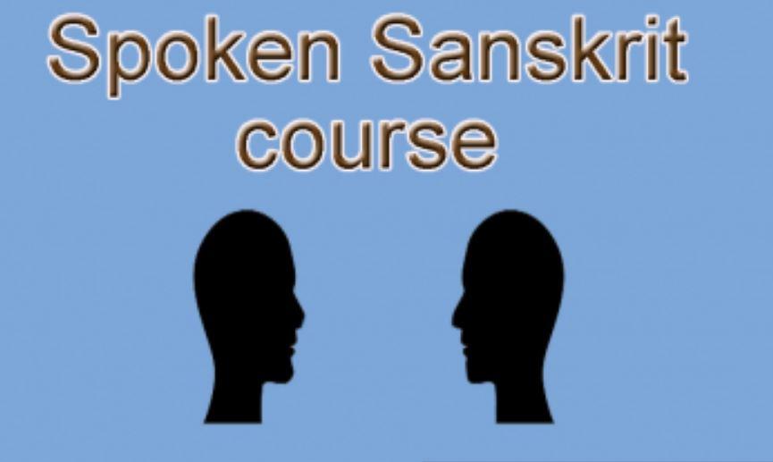 10-Day Spoken Sanskrit Course Held In Silchar