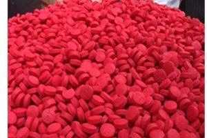 Yaba tablets