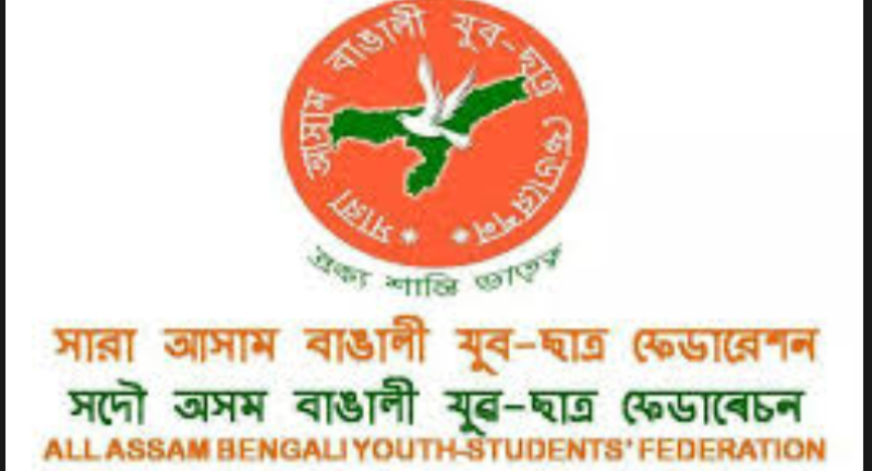 All Assam Bengali Youth Students' Federation (AABYSF), leader Ratan Dey passes away