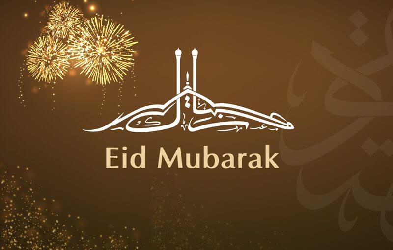 Eid-ul-Adha Celebrated With Fervour And Enthusiasm In Meghalaya