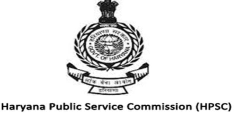 HPSC Jobs 2019 For Deputy Director Vacancy for B.Tech/B.E