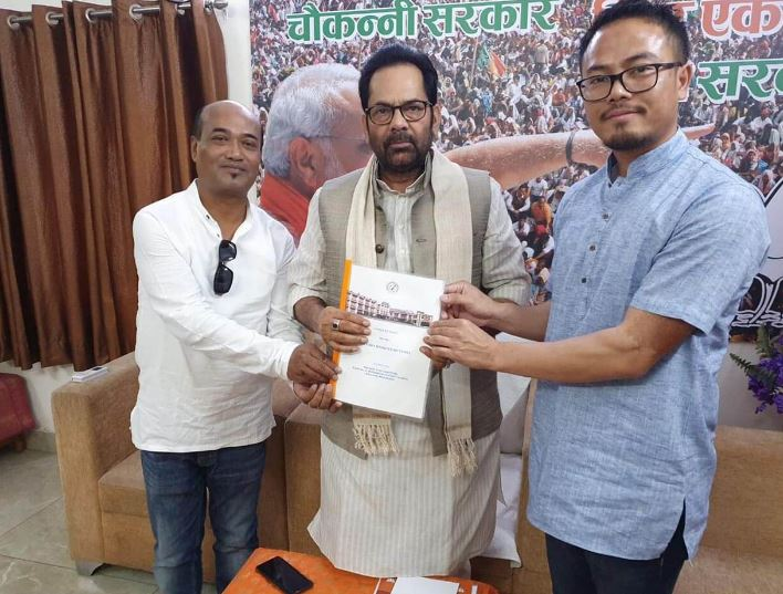 KHADC Leaders Meet Union Minister Of State For Minorities Affairs Mukhtar Abbas Naqvi