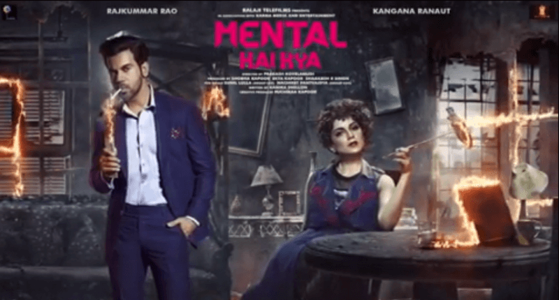 'Mental Hai Kya' New Motion Poster Released Just A Day Before Its Trailer Release
