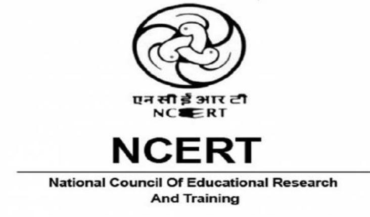 NCERT Jobs For Lower Division Clerk