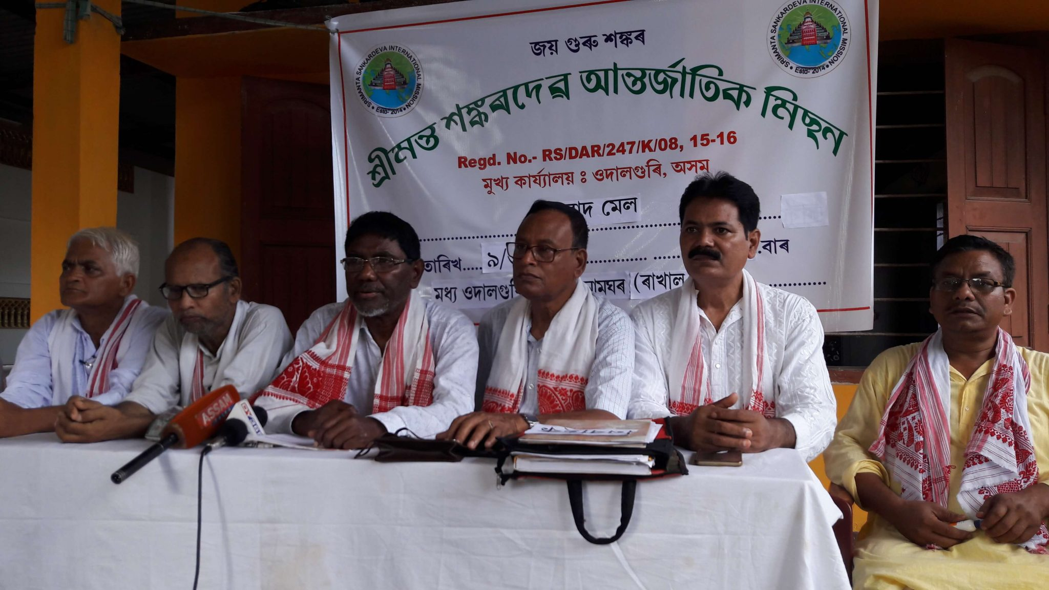 Srimanta Sankardeva International Mission to focus on Sankari culture, organized a press meet in Udalguri