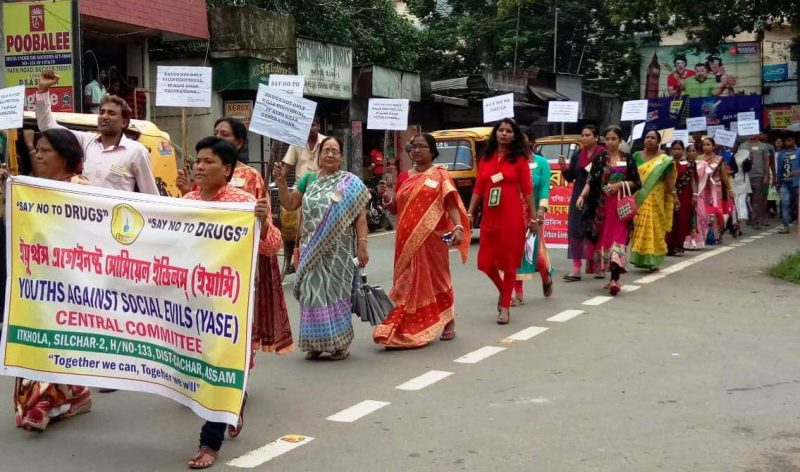 Anti-Drug Rally Taken Out In Silchar Town