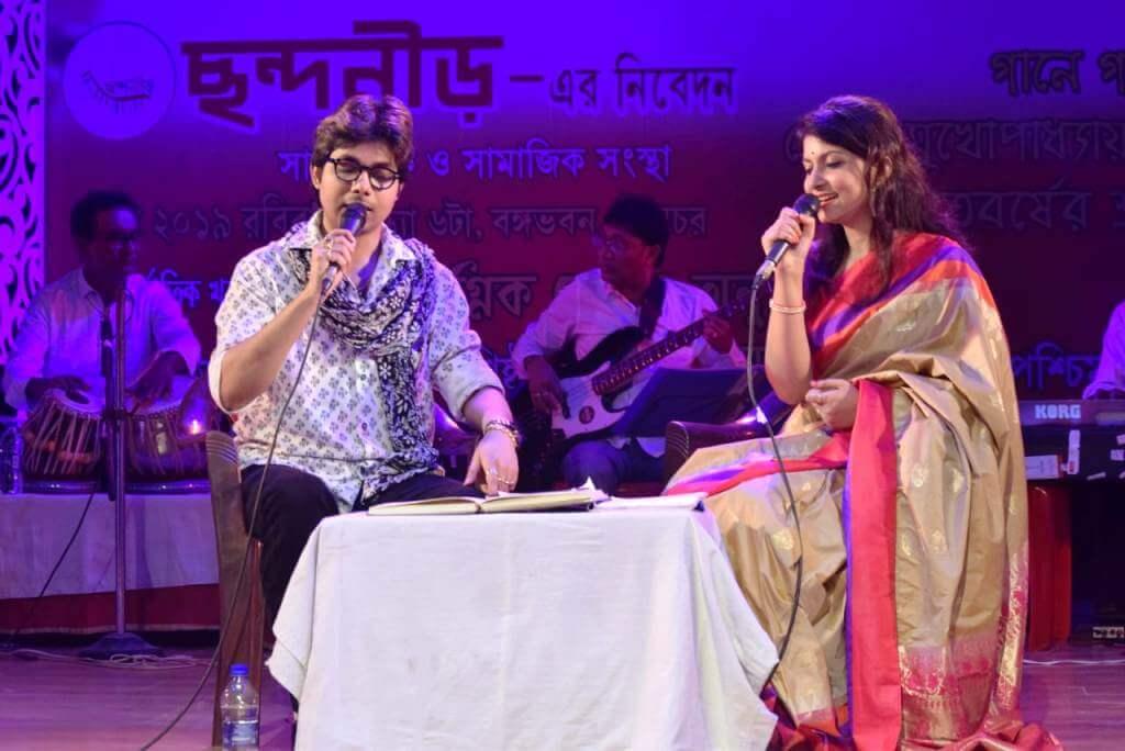 Tribute To Legendary Singer Hemanta Mukherjee