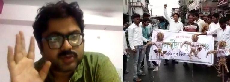 'Mission Chalo Paltai 2021' Row: Assam Yuva Manch Lakhimpur burnt effigies of Garga Chatterjee and others