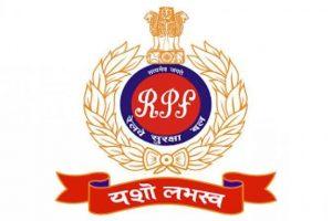 RPF Crime Intelligence Branch