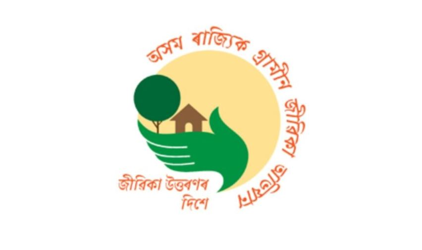 Assam State Rural Livelihoods Mission Society Jobs For MIS Assistant cum Accountant