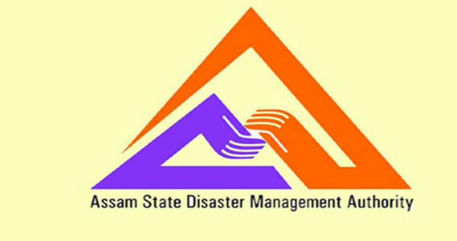 Assam State Disaster Management Authority Jobs
