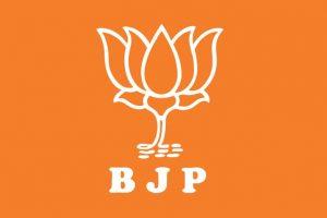 BJP Assam Pradesh