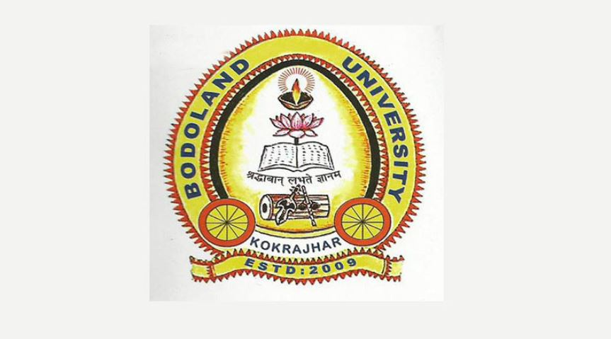 Bodoland University Recruitment for Assistant Professor