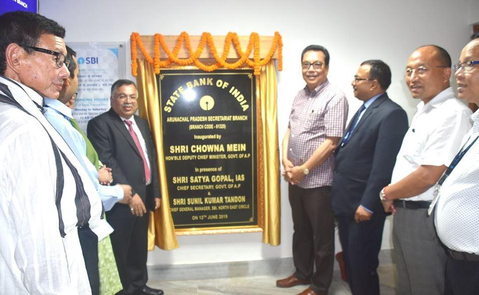 Arunachal Deputy CM Chowna Mein Opens State Bank of India Branch In Arunachal