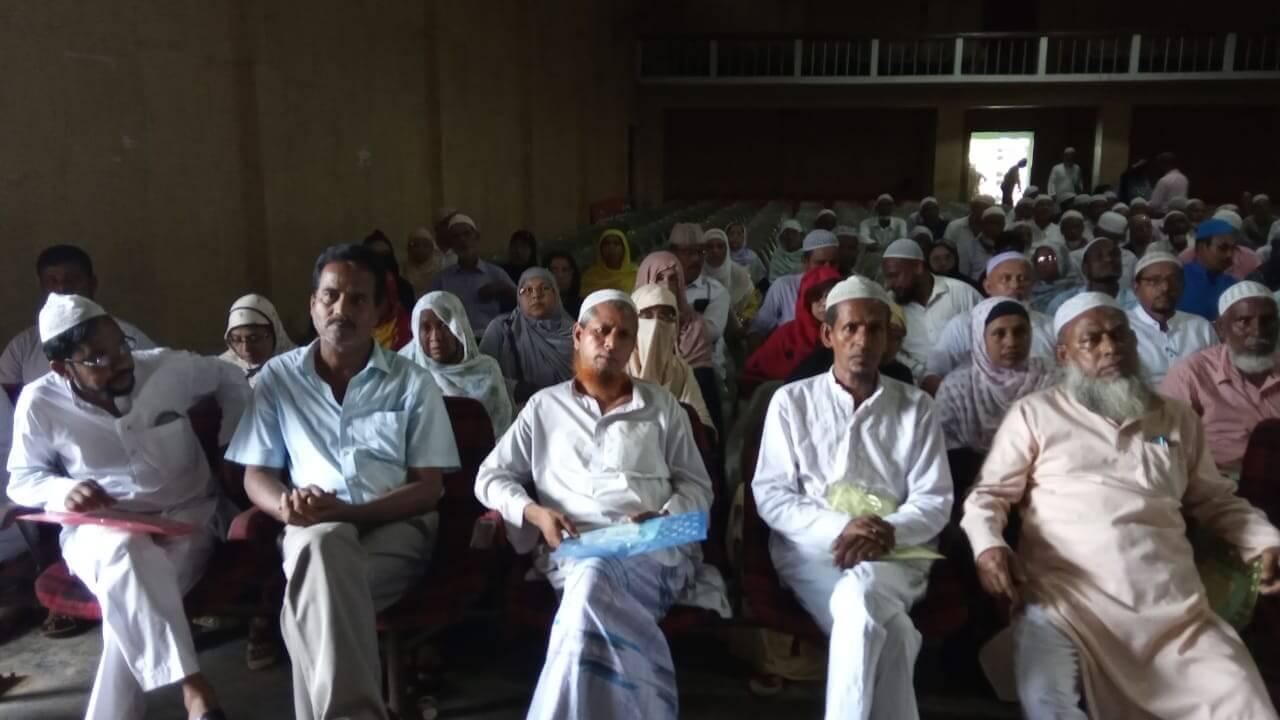 Haj Orientation Training Programme Gets Underway In Hailakandi