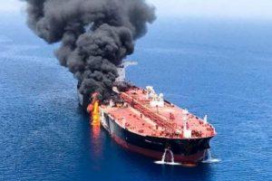 Gulf tanker