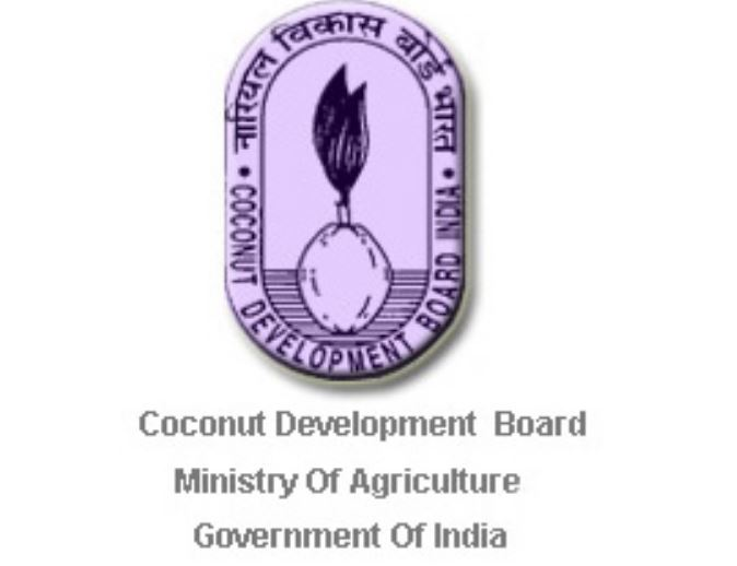 Coconut Development Board Jobs For Lower Division Clerk