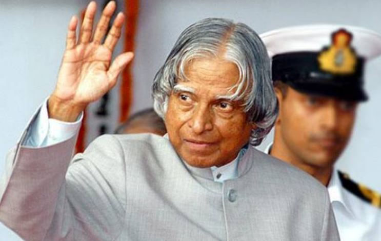 Youths urged to take inspiration from Dr A.P.J. Abdul Kalam