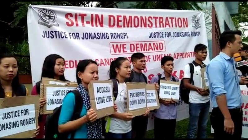 Assam University Diphu campus students stage protest