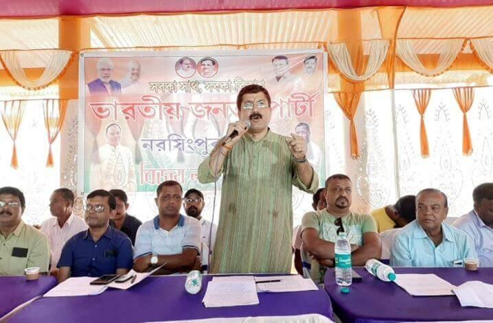 Cachar BJP Membership Targets 5 Lakh