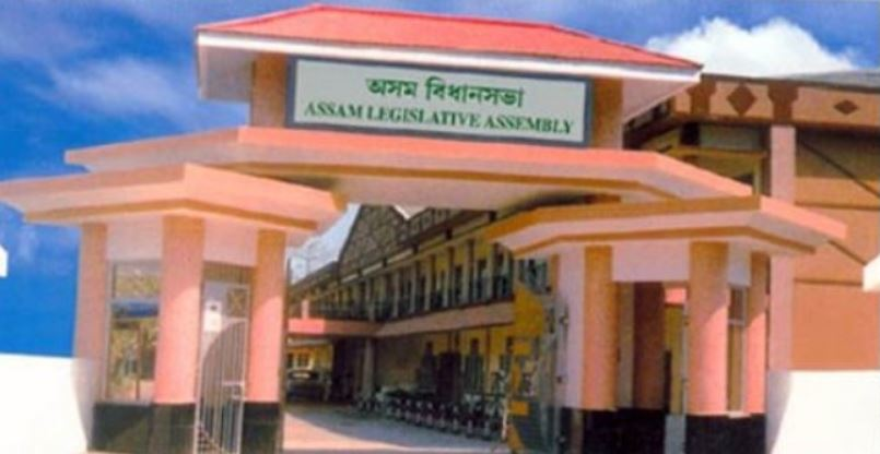 Assam Assembly to Commemorate 150th Birth Anniversary of Mahatma Gandhi