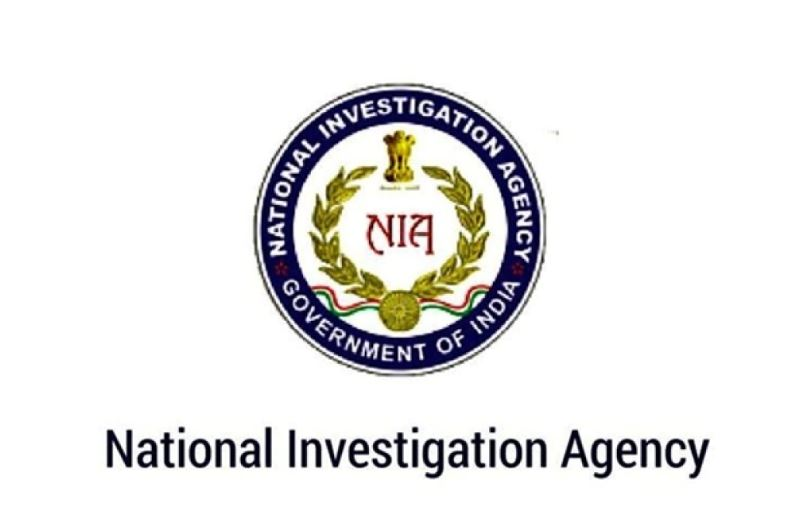 National Investigation Agency Job for Data Entry Operator