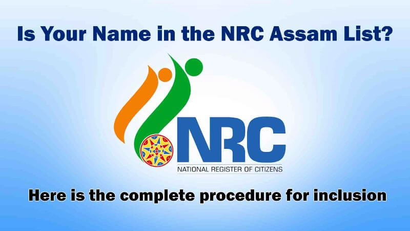 How To Check Name List For NRC (National Register of Citizens)