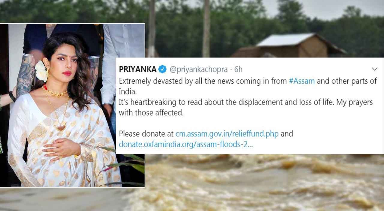 Priyanka Chopra tweets, urges everyone to donate funds on for Assam Flood Relief