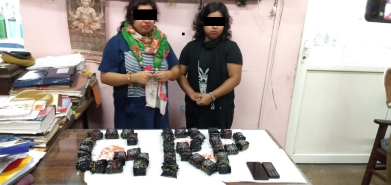 Two Female drug peddlers arrested from Rajdhani Express at Guwahati Railway Station