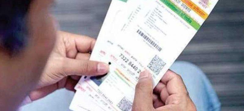 Law to link Aadhaar to Voter ID soon