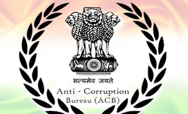 Anti-Corruption Bureau Books Ex-Jammu and Kashmir Bank Chairman