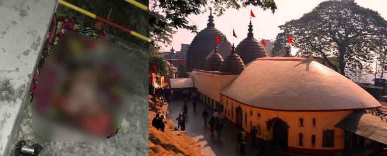 Beheaded Woman Post Mortem Report: Died due to shock & haemorrhage, viscera sent for tests