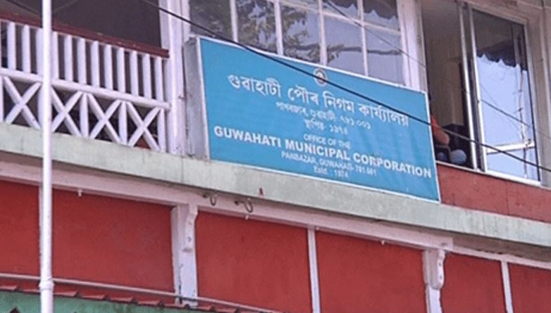 GMC (Guwahati Municipal Corporation) for Power from Waste