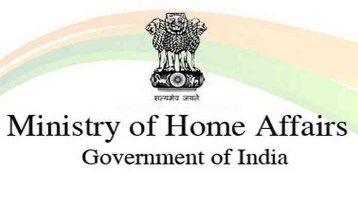 Ministry of Home Affairs (MHA) Asks Dispur To Issue Notification