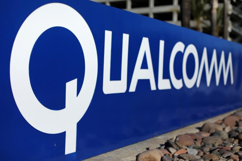 Qualcomm India Joins MeitY In Start-Up Support