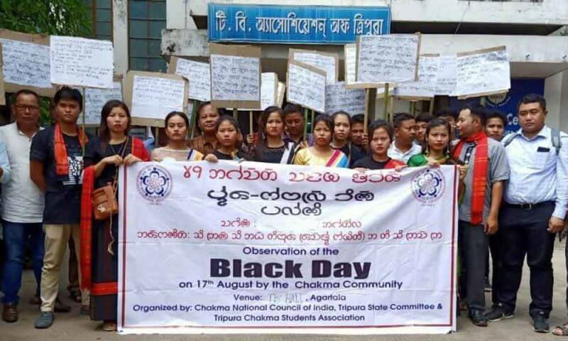 Chakma tribals in India, Bangladesh observe 'Black Day' for non-inclusion of non-Muslim CHT in India
