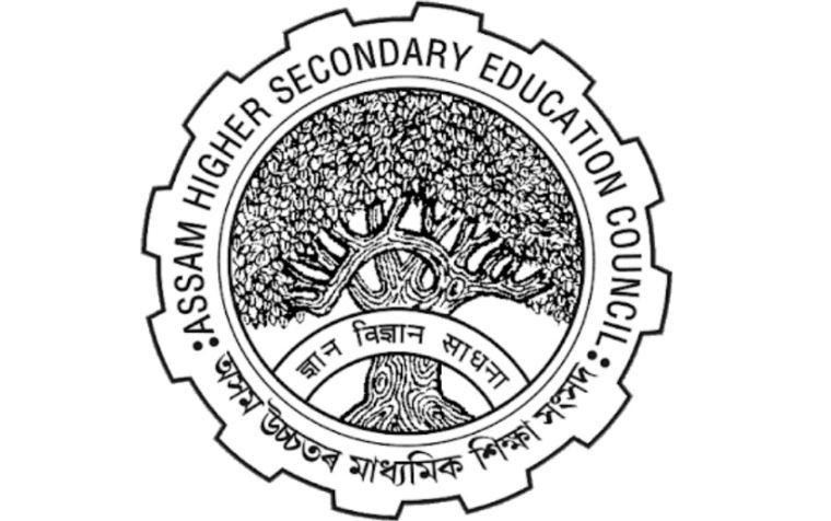 All Assam Higher Secondary