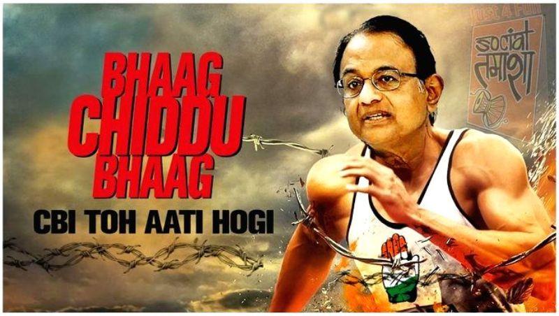 #ChiddiBhagModiAaya