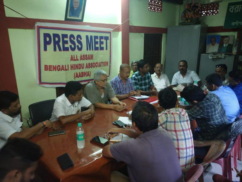 All Assam Hindu Bengali Association (AAHBA) Questions 'Indigenous' Tag