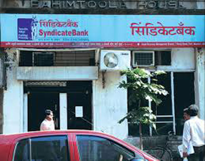 Syndicate bank's FY Q1 net worth
