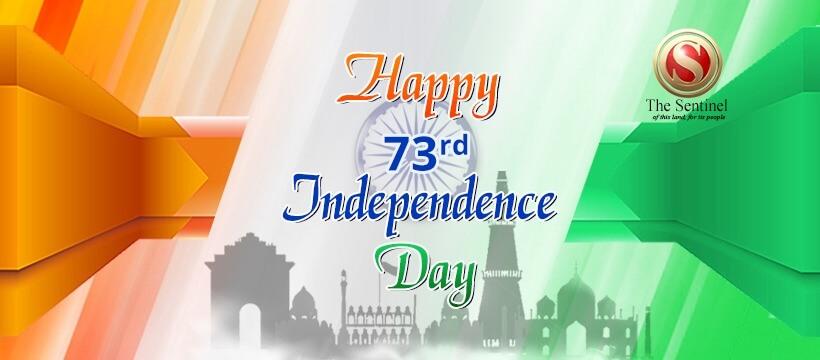 Independence Day: Bid to Make Hailakandi Verdant and Beautiful