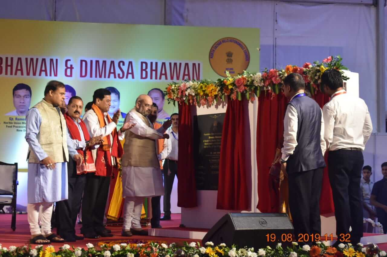 Union Home Minister Amit Shah laid the Foundation Stone of Karbi & Dimasa Bhawan in Dwarka