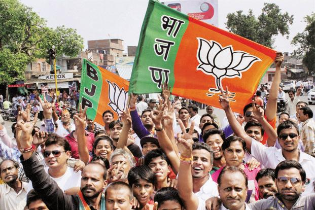 More than three hundred Congress members joined BJP in Golaghat's Sarupathar