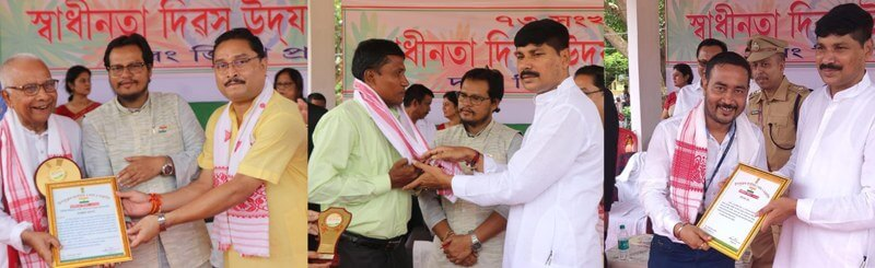 Eminent personalities of Darrang district felicitated on 73rd Independence Day