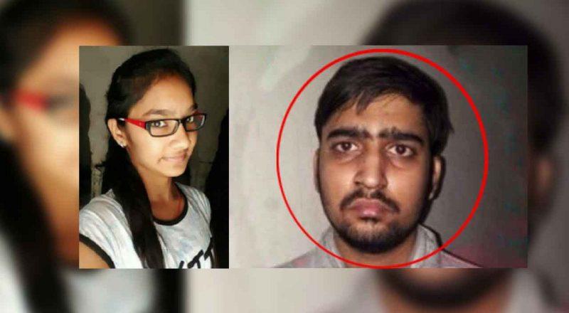 Court postponed verdict on quantum of punishment in Shweta Agarwal Murder Case to Aug 3