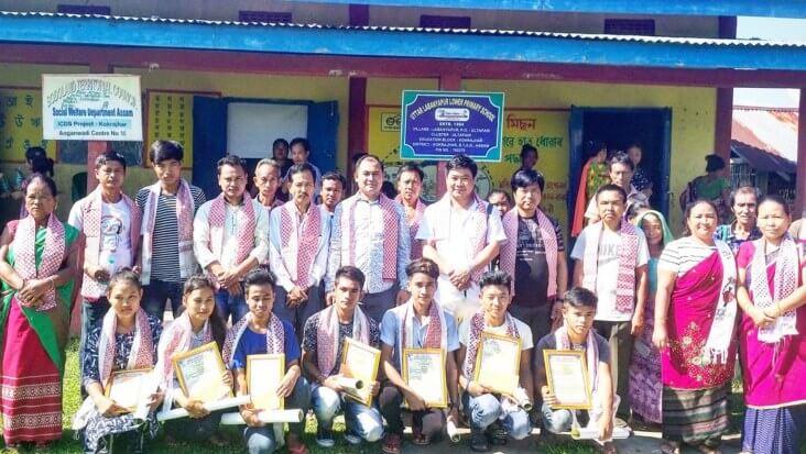 All Assam Magar Union