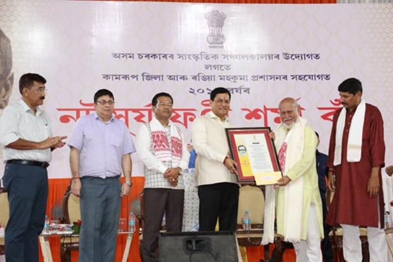 Sarbananda Sonowal urges youth to inculcate strong moral values in Rangia award ceremony
