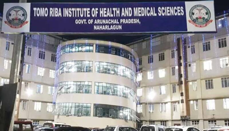Tomo Riba Institute of Health Medical Science