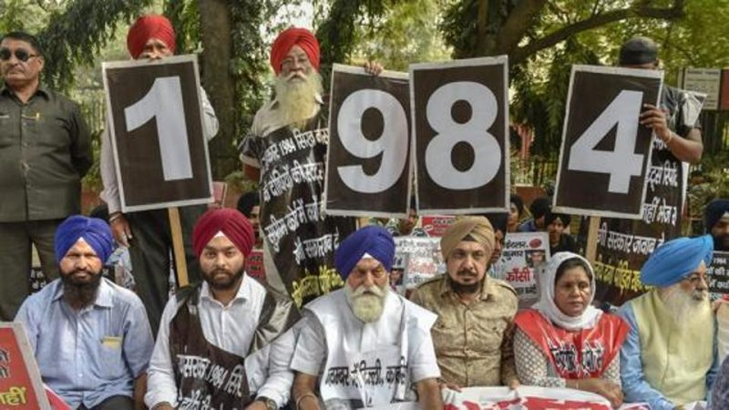 1984 Anti-Sikh Riots Case: Special Investigation Team Finds Files Missing